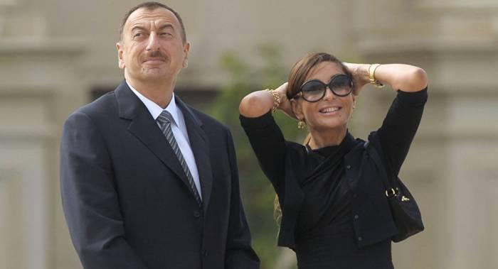 Алиев с супругой