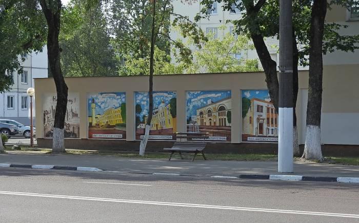 Новое граффити на улице Правды в Витебске. Фото Светланы Васильевой