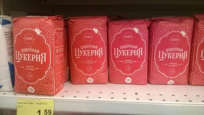 Самый белорусский сахар! Фото Анастасии Вереск