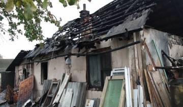 дом на титова