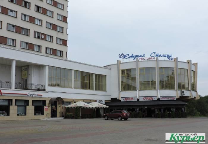 витебск, северная столица