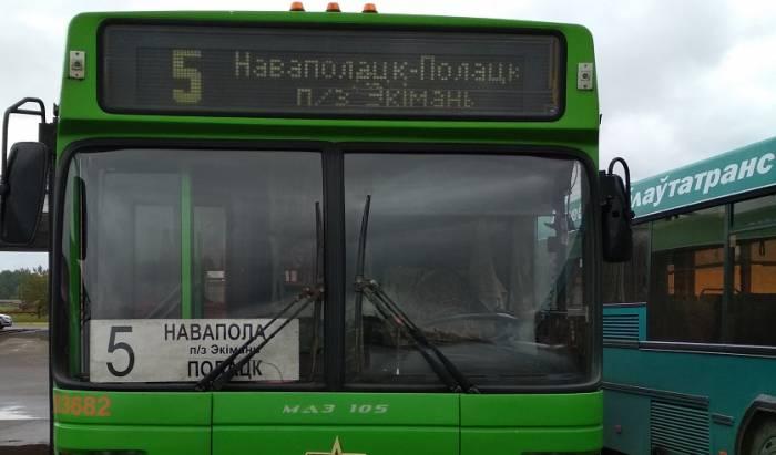 В октябре 2017 года в Новополоцке автобус №5 сбил пенсионерку