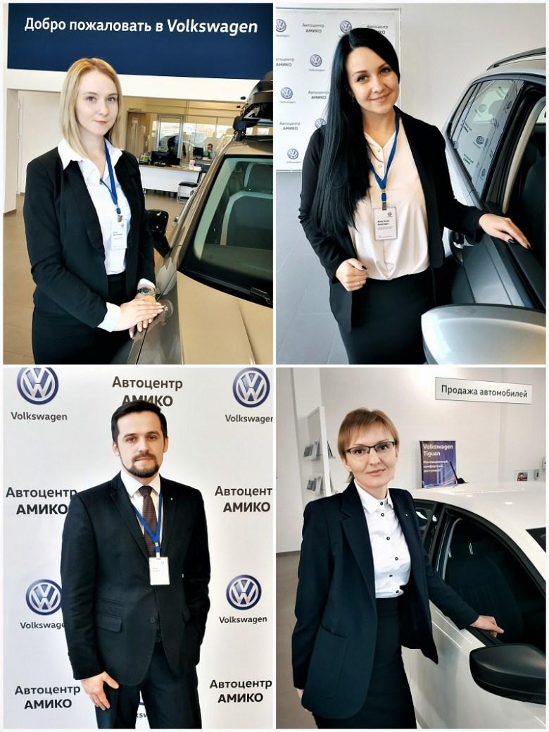 консультанты отдела продаж автомобилей Амико
