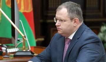 Министр финансов Максим Ермолович
