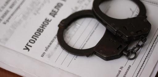 Наручники, уголовное дело, осужденный