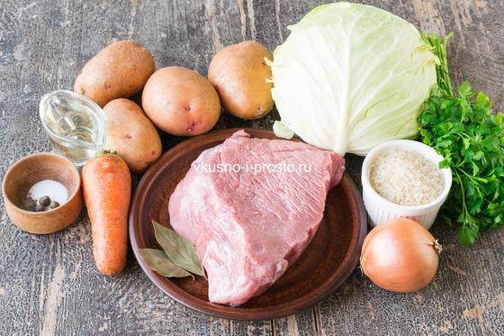 ингредиенты для супа с мясом