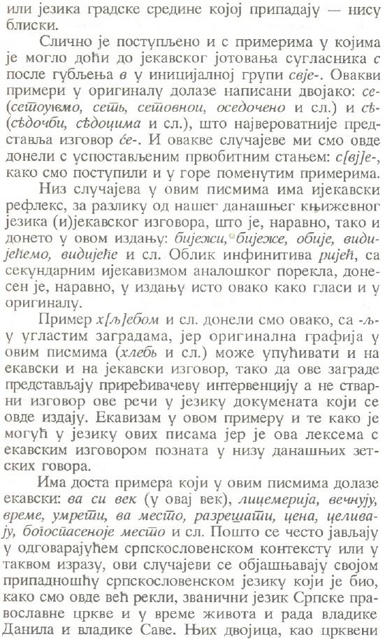 aleksandar_mladenovic_10