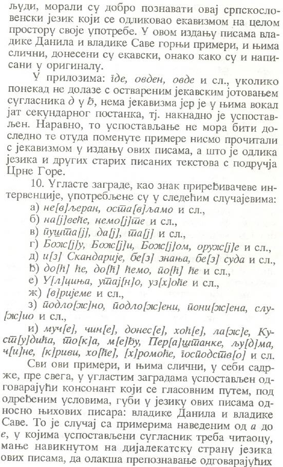 aleksandar_mladenovic_111