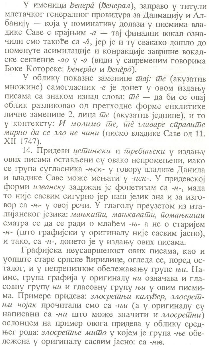 aleksandar_mladenovic_13