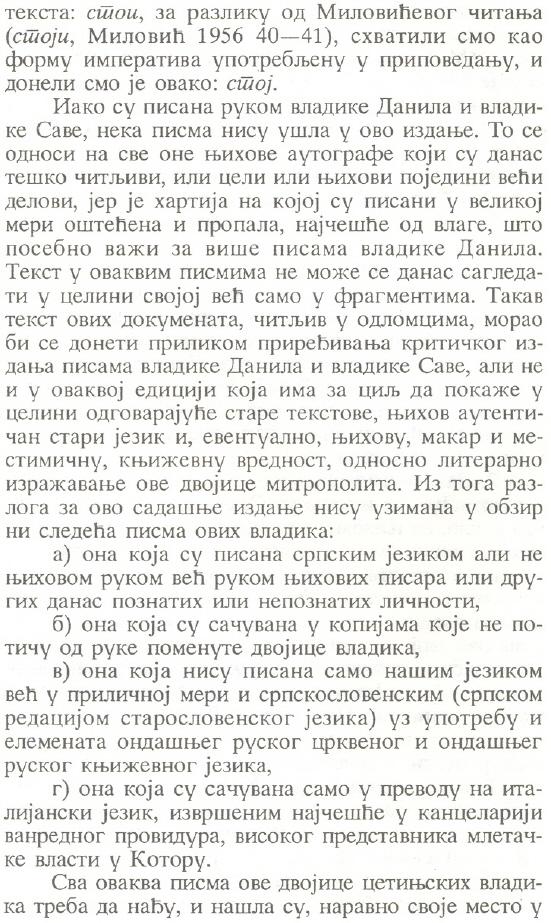 aleksandar_mladenovic_3