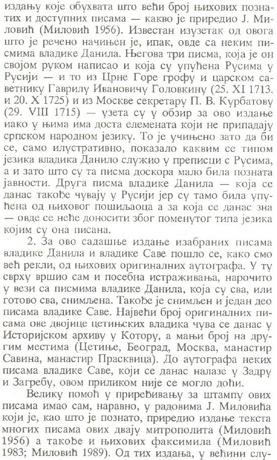 aleksandar_mladenovic_4