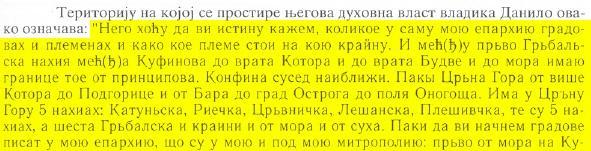vlad_danilo_ruskom_caru_1