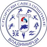 Сеоске олимпијске игре општине Владимирци 30. августа у Крнулама и у суботу 31. августа у Пејиновићу.
