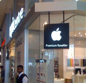 Apple и фэншуй