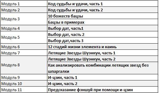 image65432