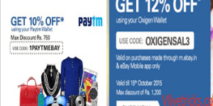 Ebay 10% & 12% off Using Paytm And Oxigen Wallet(Ganeshchaturti offer)
