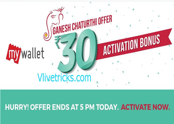 (My Wallet) BookmyShow Wallet Activation Offers -Get Free Rs. 50 By Upgrading