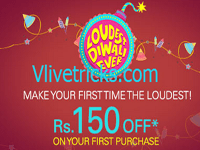 Ebay Rs. 100 Off on Rs. 200 Coupons For New Users + 1% Off