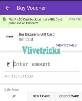 phonpe app gift cards payment