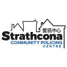 strathcona-cpc-logo