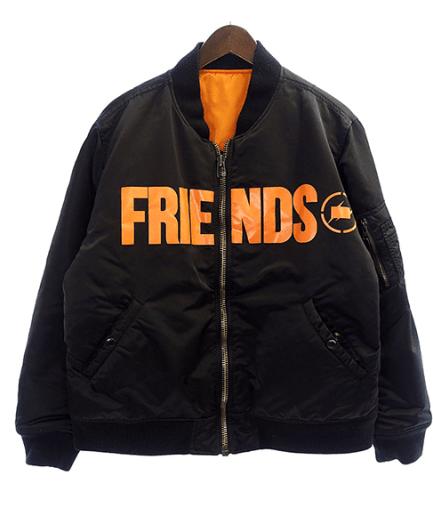 VLONE Friends Black Zipper Jacket