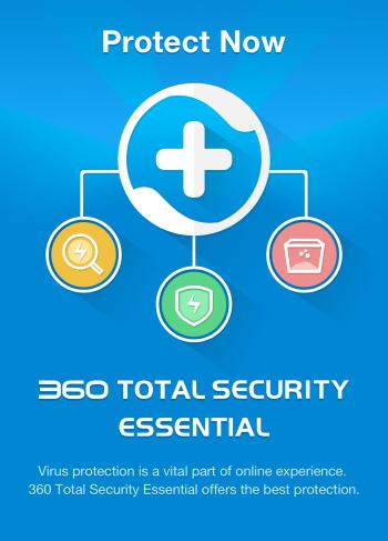360 Total Security Essential 8.8.0 Build 1119 Crack + Premium Key 2020