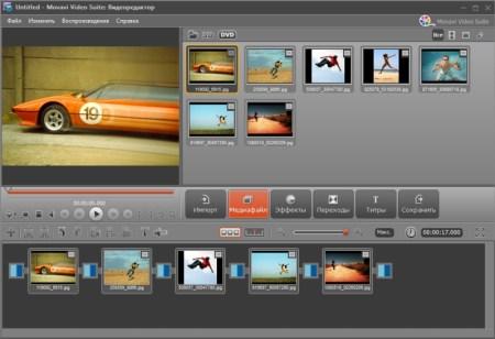 Movavi Video Suite 20.0.0 Crack + License Key Full Version