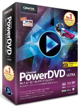 PowerDVD 19.0.1807.62 Crack With Keygen Full Version Free