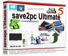 save2pc Ultimate 5.5.8.1587 Crack With Patch Full Version Latest 2019