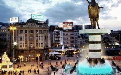 Skopje – Скопје