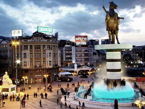 Skopje Square