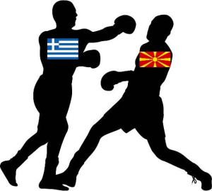 Prespa Agreement - boxing match between Macedonia and Greece