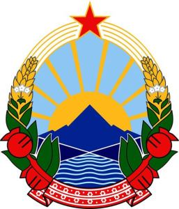 Coat of arms of the Socialist Republic of Macedonia, 1946-1991
