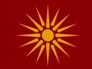 The Macedonian flag 1992-1005.