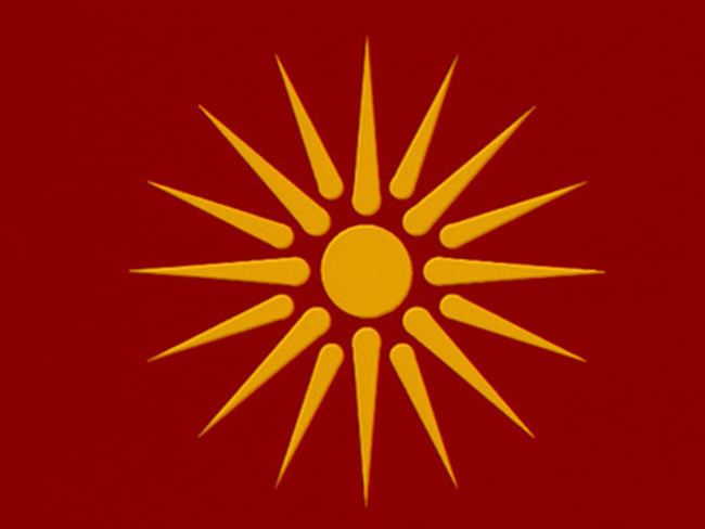 Interim Accord between the Hellenic Republic and the Republic of Macedonia