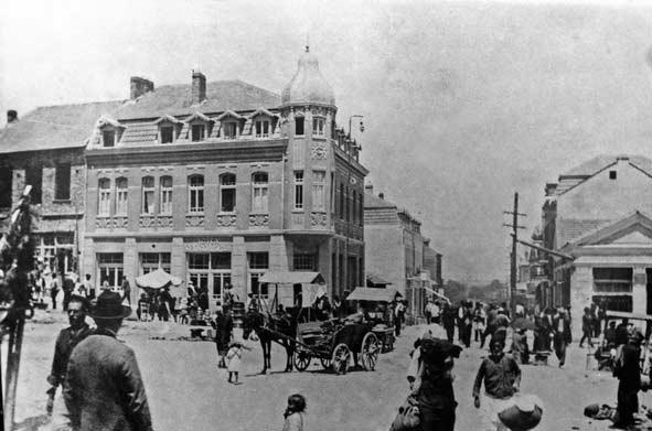 Strumica in the 1920s.