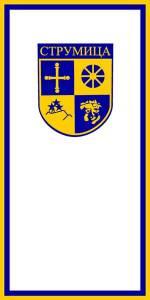 Strumica Flag.