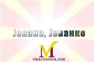 Jovano Jovanke Virtual Macedonia