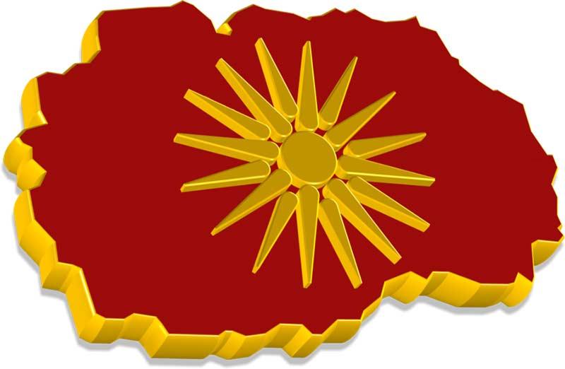 """The Macedonian Literary Society """"Loza"""""""