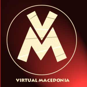 Virtual Macedonia Logo 1999