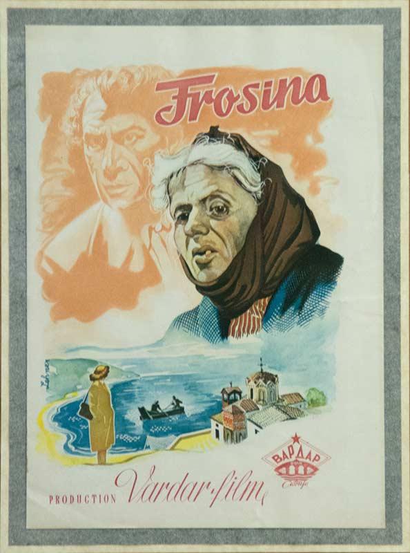 Фросина Првиот Македонски игран филм 1952