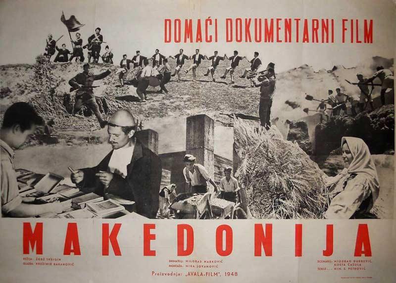 Македонија документарен филм 1948