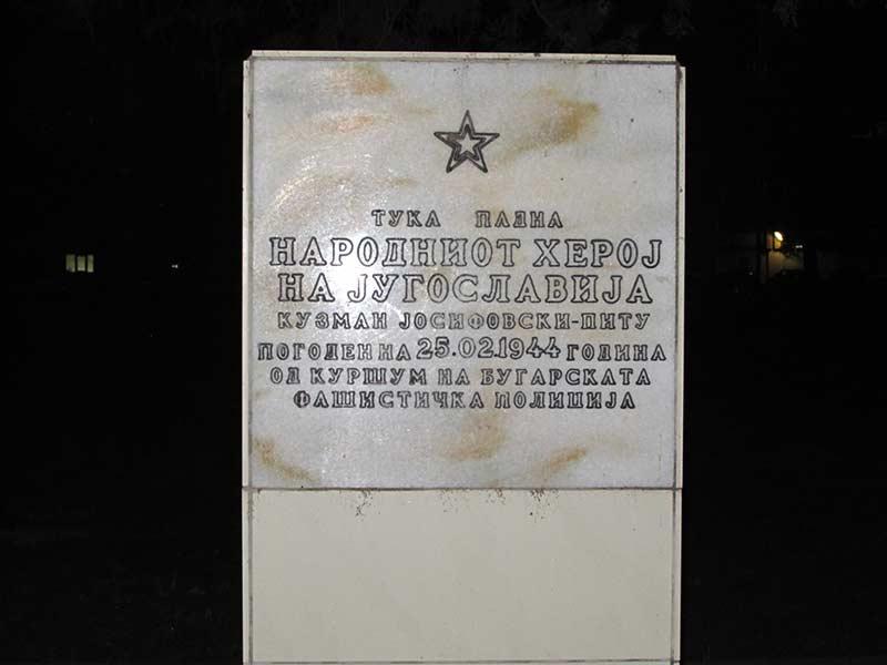 Kuzman Josifovski Pitu Monument in Skopje.