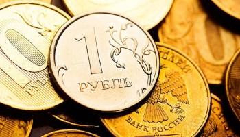 рубль деньги