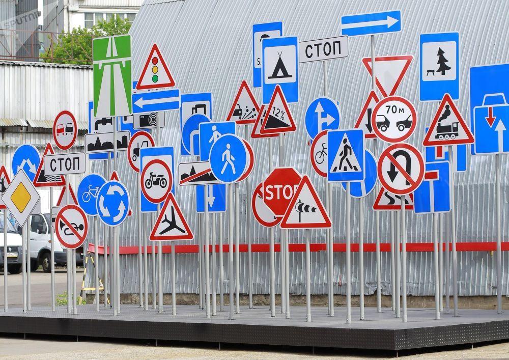 новые дорожные знаки - фото