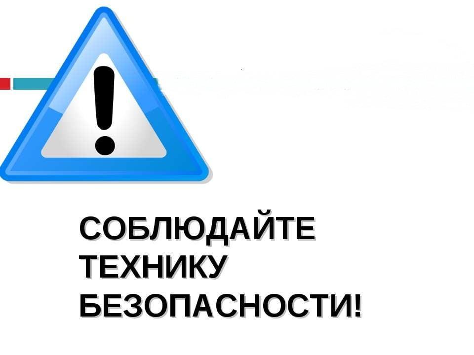 В Саратовской области на производстве погибли семь человек