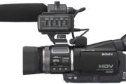 Sony HVR A1E