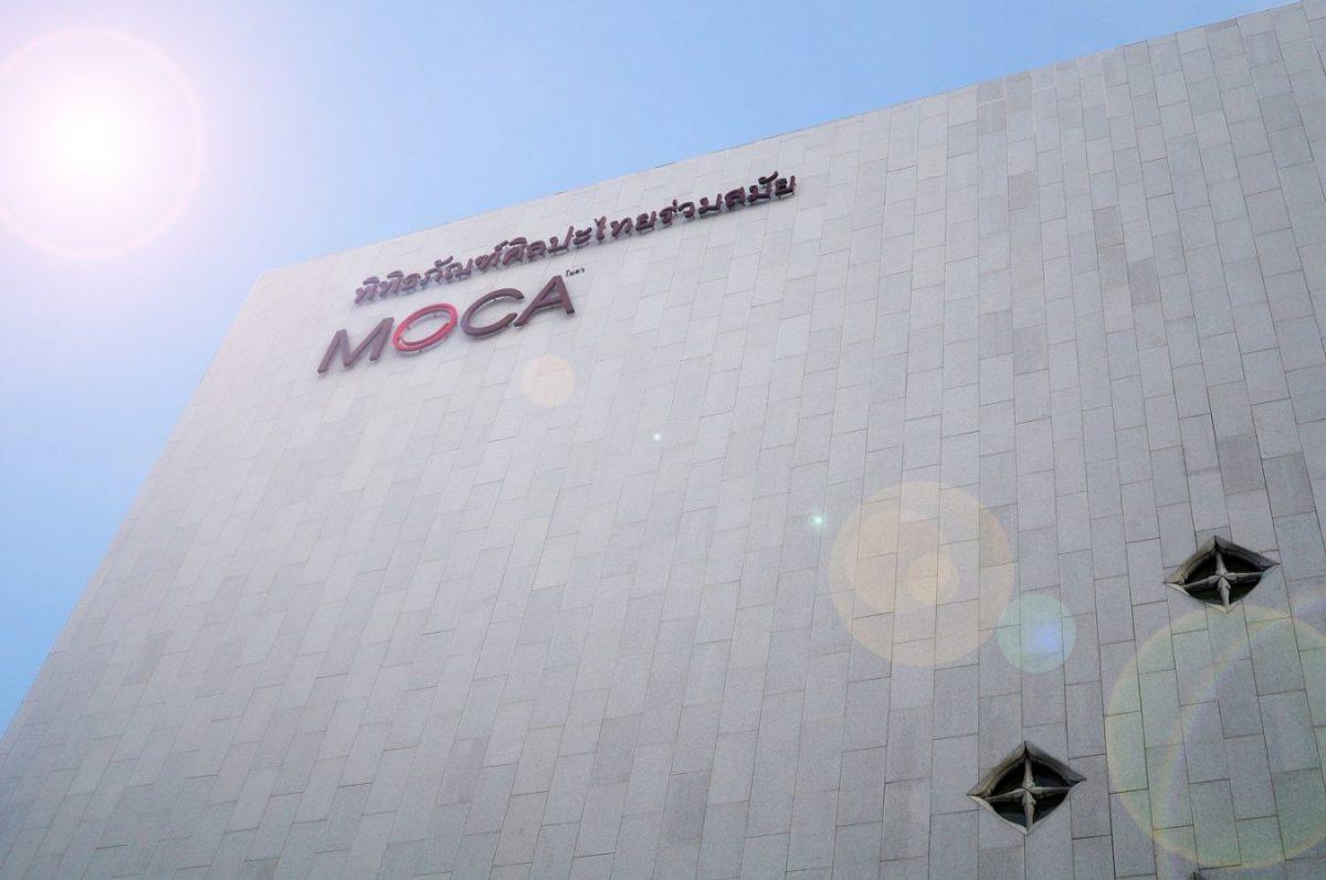 5 bảo tàng thú vị tại Bangkok dành cho các bạn du lịch tự túc Thái Lan