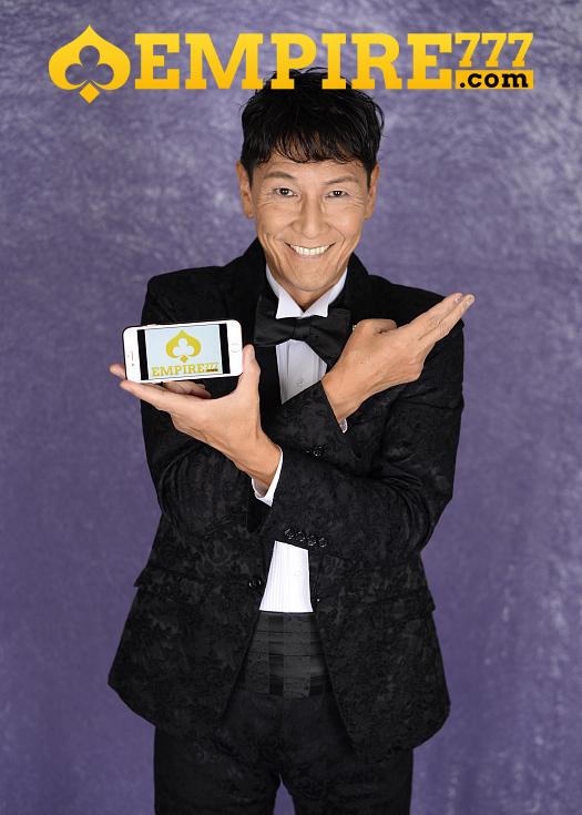 diễn viên Taka Kato là đại sứ thương hiệu của EMPIRE777