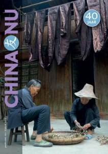 China-Nu-cover-2015-02